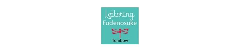 Lettering Fudenosuke